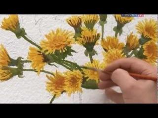 Одуванчики Уроки рисования с Сергеем Андриякой