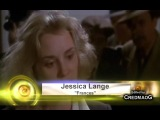 1983 - Meryl Streep / Sophies Choice.  Best Actress in a Leading Role
