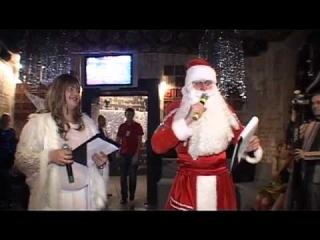 Новогодняя Вечеринка сайта Мама Kazbek 2011   1   Фильм 01