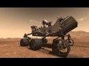 Марсоход Curiosity - прилет, приземление и посадка, операции на поверхности Марса.
