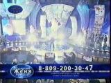Евгений Анишко - Две души, два огня
