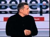 Владимир Соловьев об армии Израиля.mpg