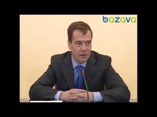 Медведев (мне похуй). ну и похуй