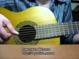 уроки на гитаре. 5й курс дополнение.Виктория Юдина