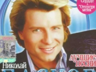 Rotoff VS Горшок-Басков не козёл