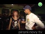 Manson in Kiev (Novy TV) Ace N Heels+MM pre-party
