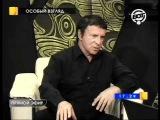Анатолий Кашпировский на телеканале