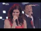 Filipa Sousa - Vida Minha 3