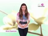 Анна Седокова в промо-ролике телеканала