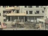 Полыхание подбитого танка. Дарайя, Сирия