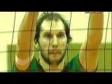 Волейбол | Кубок России | Локомотив - Кузбасс 2011
