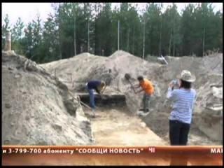 Новости 41й канал(БАРСОВА ГОРА - г.Сургут)