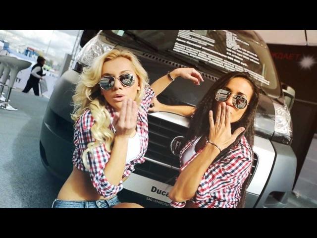 Девушки-зажигалки Fiat :) на ММАС 2012