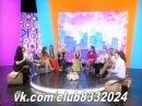 Сборная Дом-2 в программе Королева прайма (02.06.2012)
