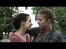 Слепое счастье 3 серия (2011)
