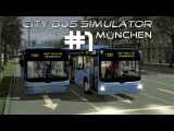 City Bus Simulator München - Let's Play der Linie 100 Omsi Russia