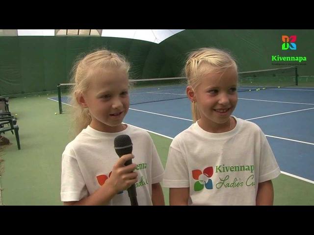 Открытие теннисного турнира Kivennapa Ladie's Cup