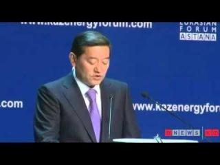 Серик Ахметов об энергосбережении в Казахстане
