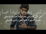 Nassif Zeytoun - Hiyi Li Ghamzitni / ناصيف زيتون - هي للي غمزتني