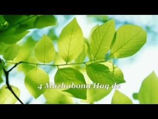 4 Mazhabona Haq De by Sheikh Ameen Ullah Part 4 of 4 (Pashto Bayan)