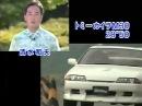 Best Motoring EG 170ps, R32 comp, Roadsterベストモータリング 1991 11 GT R軍団No 1決定戦 CIVIC緊急試乗