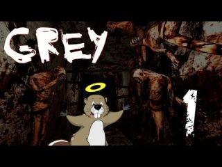 Grey - Прохождение страшного мода к HL2:Episode 2 - #1
