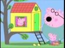 Peppa Cochon - La cabane dans l'arbre