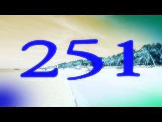 Каникулы в Мексике 2 251 серия