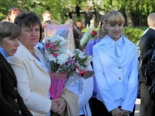 СТАРАЯ РУССА 1Сентябрь  2012. 10Б КЛАСС 8 ШКОЛА.