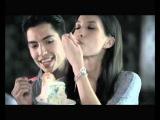 Baskin Robbins - Rafael E and Jessica N