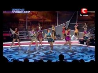 Групповой танец 3 эфир БИТВА СЕЗОНОВ