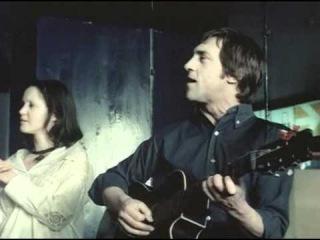 Владимир Высоцкий - Баллада об уходе в рай (Фрагмент из фильма