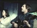 Владимир Высоцкий - Баллада об уходе в рай (Фрагмент из фильма Бегство мистера Мак-Кинли) (1975)