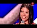 Х-фактор-3 - Анна Хохлова как же она офигенно поёт!
