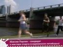 Франкфурт Германия Часть 2 Бешенл Джеографик Выпуск 5
