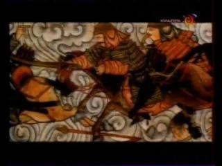 UFO16. Хан Батый. Нашествие монголойдов-рептилойдов НАГайцев-Хазар на Русь. 7520