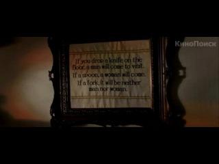 Видео к фильму «Завещание» (2012): Трейлер (русский язык)