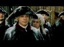Видео к фильму «Виват, гардемарины!» (1991): Фрагмент