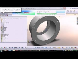 Shpindle.Works SolidWorks C# (API)