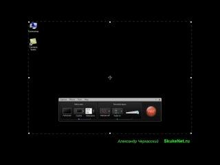 Camtasia Studio 7 -- Видеоурок 12 -- Запись видео со звуком