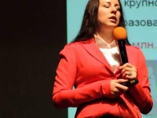 Юлия Зотеева BBS семинар 3.02 Москва