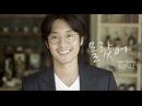 MV for I didn't know (몰랐어) by BIZNIZ(비즈니즈)