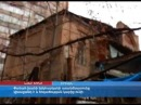 Yerevan следы персидской оккупации ( Дом хана )