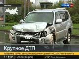 ДТП в Москве: три человека погибли