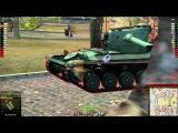 E-75 выстрел на  AMX-13-90  Не понятный Рекошет О_о