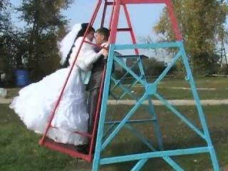Катюша и Дима 2 часть.Свадебный клип.