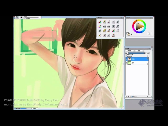 Painter技法教學31-俏皮女孩(人物情感的畫法) by Gerry Liao