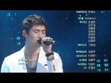 Dream High OST- My Valentine by Taecyeon
