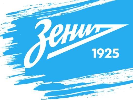 газпром лого вектор: