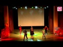 Коллектив Staes V номер Герои Конкурс Танцуй